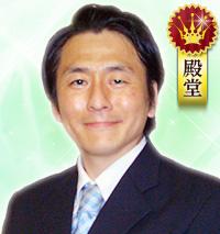 電話占いウラナ瀧山先生